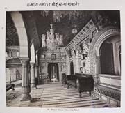 Gaj Mahal (room in the Bikaner Palace); portrait of Sardar Singh, probably ...