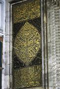 Üç Şerefeli Mosque, Edirne, ca. 1438–47, carved <b>stone</b>, painted and gilded, ...
