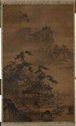 Sun Junze (Chinese, active 14th c.),  Landscape with Buildings , China, Yua...