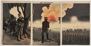 Kobayashi Kiyochika (Japanese, 1847–1915),  <b>Picture</b> of the Fall of Chinchow...