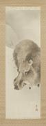 Konoshima Ōkoku (Japanese, 1877–1938),  Wild Boar in Snow , twentieth centu...