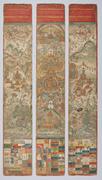 Sonam Peljor of Tsedong (Sakya Monastery, Tsang Province, Central Tibet, ac...