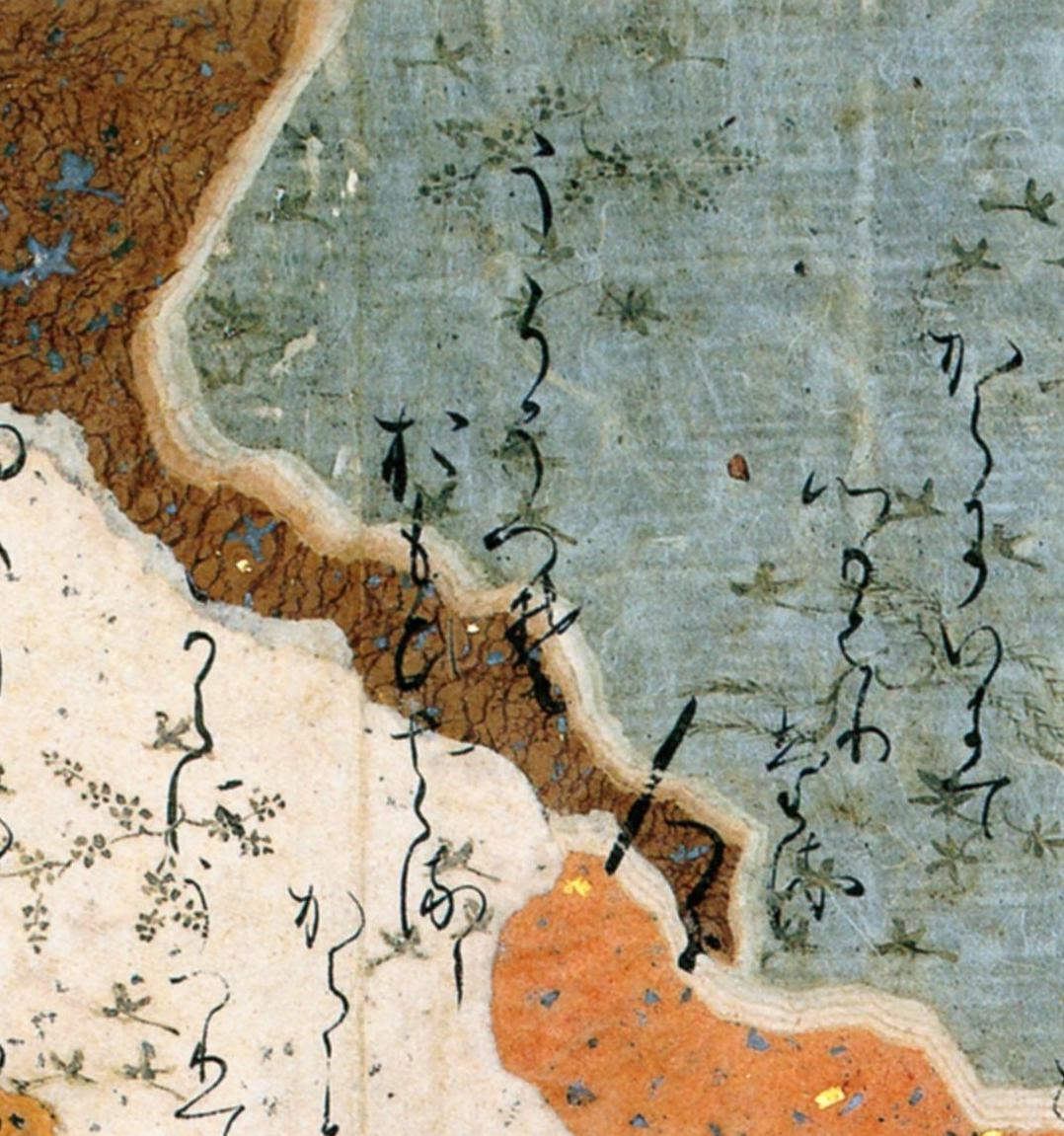In Defiance of Collage   Archives of Asian Art   Duke University Press
