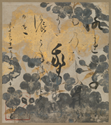 Hon&#x27;ami Kōetsu (Japanese, 1558–1637), calligraphic <b>inscription</b> of a poem by...