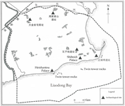 Map of the archaeological <b>sites</b> of the Qin palaces. From Hua and Yang,  Jia...
