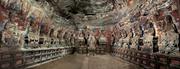 Baodingshan <b>cave</b> 29 (<b>Cave</b> of Perfect Enlightenment, Yuanjuedong), Dazu Coun...