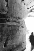 Inscriptions, northwest wall, passageway leading to Baodingshan <b>cave</b> 29 (Ca...