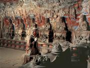 Offering table and kneeling bodhisattva, Baodingshan <b>cave</b> 29 (<b>Cave</b> of Perfe...