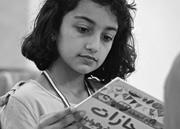 A girl <b>reading</b>. Qattan Foundation library, Gaza City   Figure 3. A girl rea...