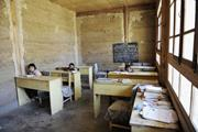 Village elementary schools and the so-called substitute teachers, who have ...