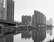 Apartment complexes on the Nakdong <b>River</b> in Busan, South Korea. Photograph ...