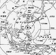 Taiwan as the center of the Greater <b>East</b> <b>Asia</b> Co-Prosperity Sphere   Fig. 1...