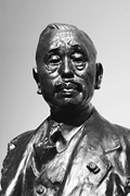 The bust of Nagayo Matarō, Intermediatheque.   Fig. 1 The bust of Nagayo Ma...