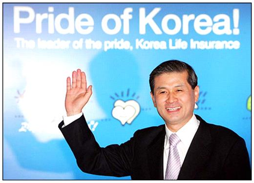 "Hwang was not just a famous scientist, but a national celebrity or hero. Returning from the USA after the publication of a 2005 Science article, Hwang is smiling to the cameramen in front of a special signboard in Incheon Airport, designating him as ""Pride of Korea."" Yonhap News 2005 (May 20)"