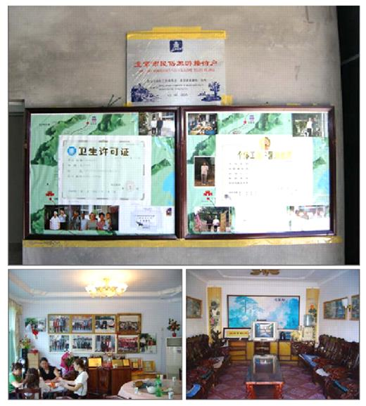 Photo frames in nongjiale guesthouses