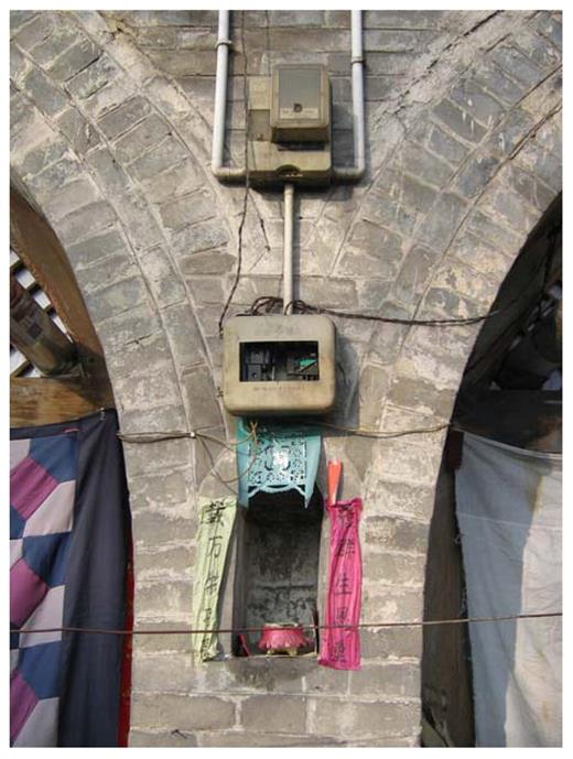 In the most rural areas, electric switches and wires still look like in a spontaneous state of lacking security (source: Shaqu, Shanxi province, 2008. Photograph: Hu Xiaohui)