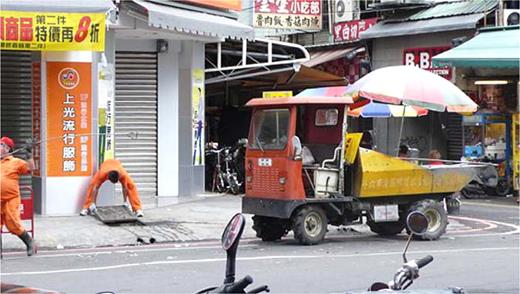The reassembled car used by Touliu City Government for cleaning gutter. Photo by the author at Douliu, Yunlin County