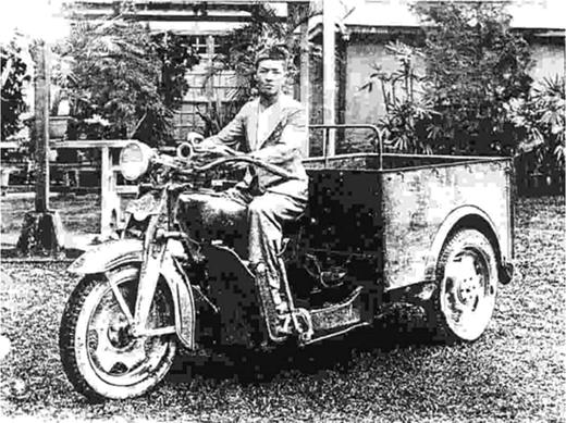 The reassembled car with motorcycle engine after the WWII. Photo cited from Taichun City Culture Center (1995)