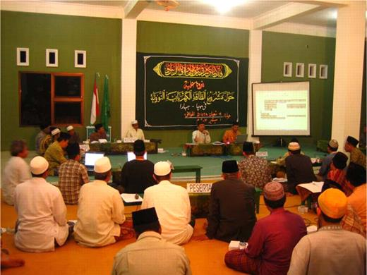The Jepara PCNU meeting on the issue of nuclear power (photo by Sulfikar Amir, with permission)