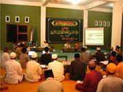 The Jepara PCNU meeting on the issue of <b>nuclear</b> <b>power</b> (photo by Sulfikar Am...