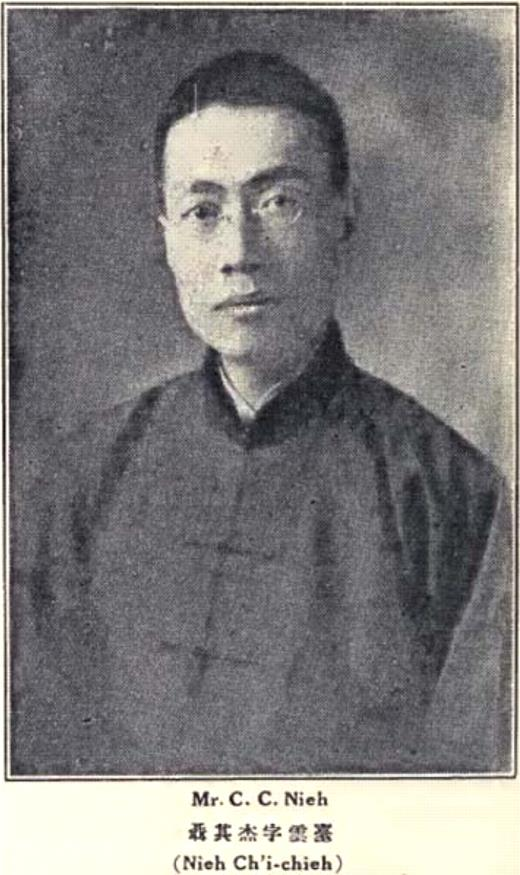 Nie Yuntai 聶雲台 (1880–1953). A liberal entrepreneur and a tycoon in China's modern textile industry