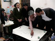 A group of small-scale farmers map the location of <b>poultry</b> farms in their c...