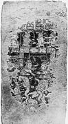 """Pawahtun deities seated <b>on</b> skyband and surrounded by an """"umbilicus"""" <b>on</b> page..."""