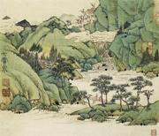 Wen Jia,  Qibao Quan  七寶泉 (Seven-Treasure Waterfall). Yuan album, 1527. Alb...
