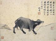 """Shen Zhou (1427–1509). """"Water Buffalo,"""" from """"The Album of Reclining Journe..."""