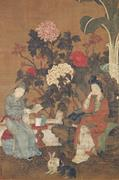 Anonymous (mid-seventeenth century),  <b>Scholar</b> and Beauty with Peonies and R...