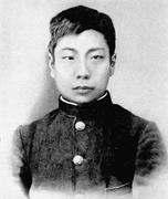 Photograph of <b>Lu</b> <b>Xun</b> taken in Japan (<b>Lu</b>,  <b>Lu</b> <b>Xun</b> wenxian tuzhuan , 30)   Fi...