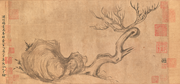 Su Shi (1037–1101),  Old Tree, Rock, and Bamboo . Ca. 1080–95, Northern Son...