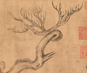 Su Shi (1037–1101),  Old Tree, Rock, and Bamboo  (detail). Ca. 1080–95, Nor...