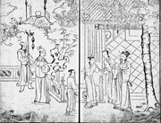 "Anonymous, ""Summoned to the Palace"" (Zhaoru changmen 詔入長門) from Wang Jide 王..."
