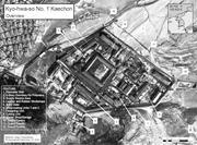 Kyo-hwa-so No. 1 Prison Camp, Kaechon, <b>South</b> Pyongan Province, North Korea....