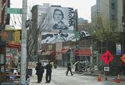 """MoMA Lower East Side billboard for """"The Artist Is Present."""" Photograph by A..."""