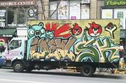 Angry Birds on box truck in New <b>York</b> by the Almost Famous crew. Photograph ...