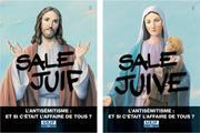 """The Union des Étudiants Juifs de France's controversial <b>image</b> of a """"tagged""""..."""