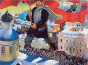 Creative Commons/Boris Kustodiev  In this painting by Boris Kustodiev, a Bo...
