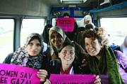 Kelly VanPelt and Morgan Elzey  Rae Abileah (center) takes part in the Gaza...
