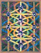 David Friedman ( kosmic-kabbalah.com )  According to the Kabbalah, the univ...