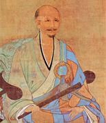 Creative Commons  Zen <b>Buddhists</b> such as Chinese abbot Wuzhun Shifan (pictur...